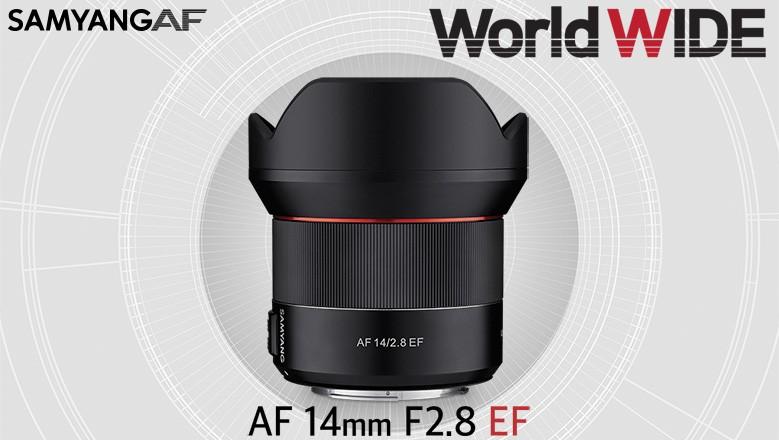 Première optique Samyang autofocus en monture Canon